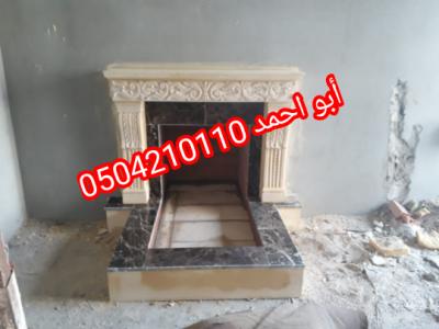 IMG 20201113 135359 copy 540x405