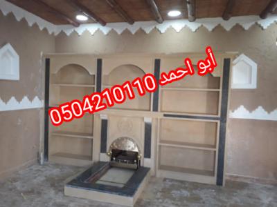 IMG 20201113 135414 copy 540x405