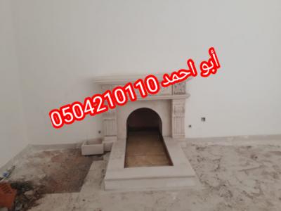 IMG 20201113 135458 copy 540x405