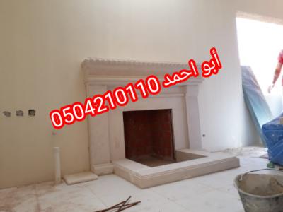 IMG 20201113 135508 copy 540x405