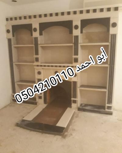 IMG 20201113 142000 copy 1280x1602