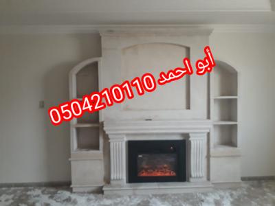 IMG 20201113 165322 copy 540x405