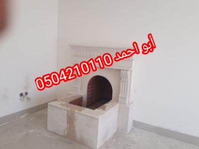 IMG 20201113 165407 copy 540x405