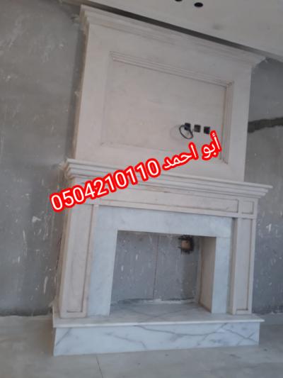 IMG 20201113 165416 copy 540x720
