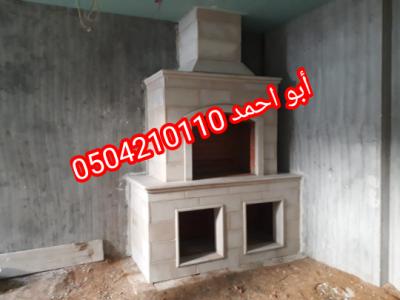 IMG 20201113 165441 copy 540x405