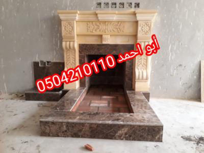 IMG 20201113 165451 copy 540x405