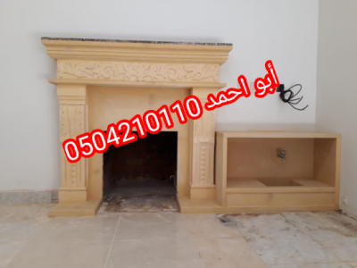 IMG 20201113 165501 copy 540x405