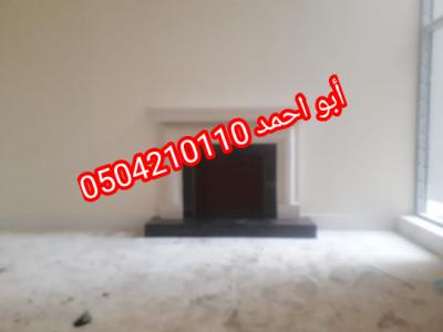 IMG 20201113 165509 copy 540x405