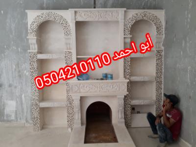 IMG 20201113 165520 copy 540x405