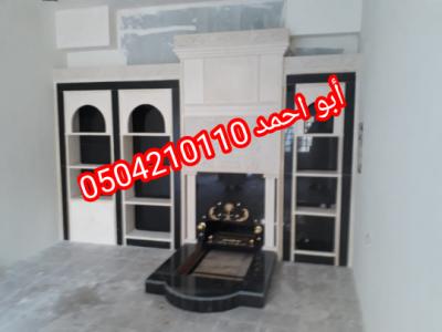 IMG 20201113 165533 copy 540x405 1