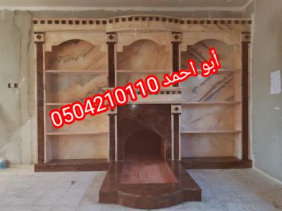 IMG 20201113 165634 copy 540x405