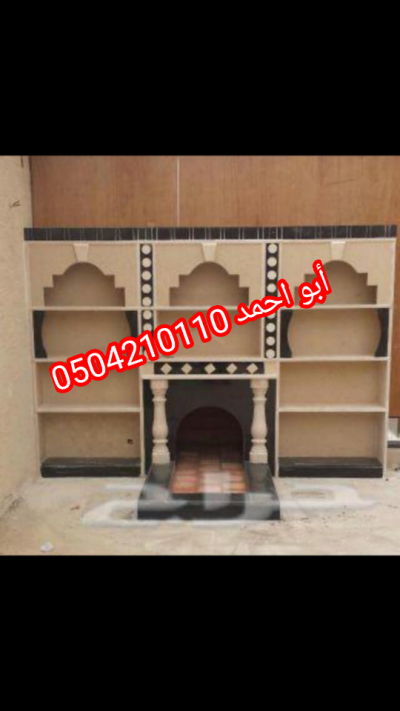IMG 20201113 165747 copy 540x960