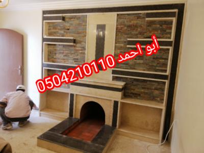 IMG 20201113 165809 copy 540x405