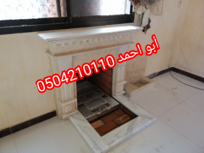 IMG 20201113 165820 copy 540x405