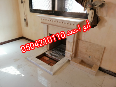 IMG 20201113 165827 copy 540x405
