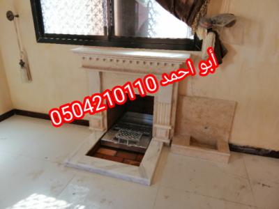 IMG 20201113 165836 copy 540x405 1