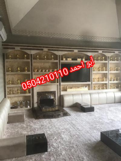 IMG 20201113 165905 copy 540x720