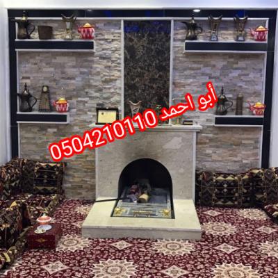 IMG 20201113 165929 copy 540x540