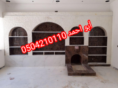 IMG 20201113 165938 copy 540x405