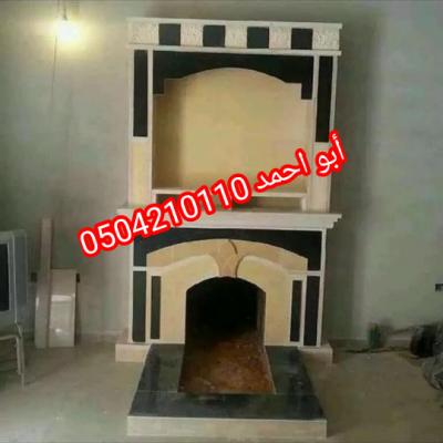 IMG 20201113 165959 copy 540x540