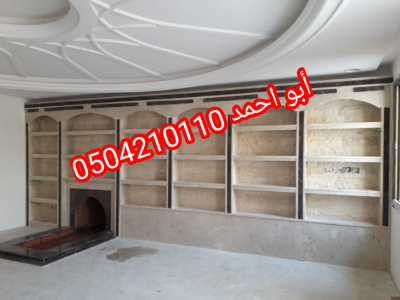 IMG 20201113 170430 copy 1024x768