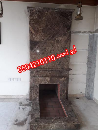 IMG 20201113 170436 copy 1024x1365