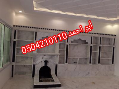 IMG 20201113 170443 copy 1024x768