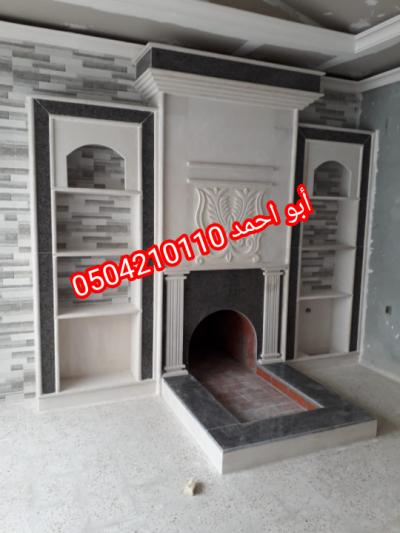 IMG 20201113 170539 copy 540x720