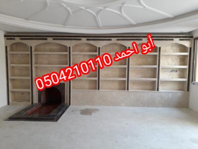 IMG 20201113 170546 copy 540x405