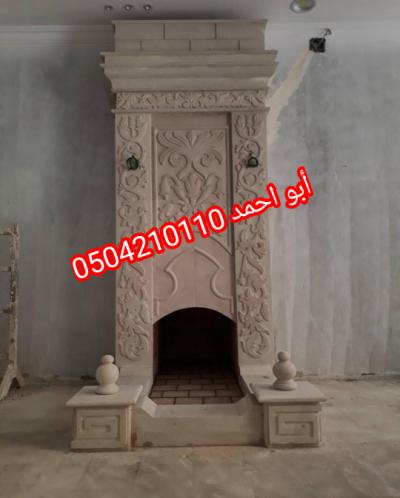 IMG 20201113 170613 copy 540x673