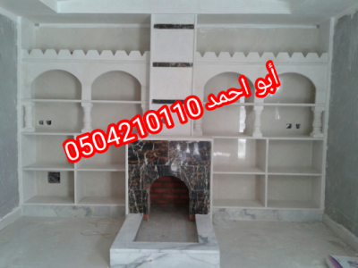 IMG 20201113 170635 copy 540x405