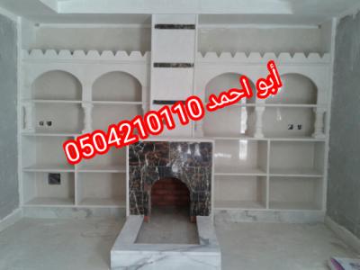 IMG 20201113 170702 copy 540x405