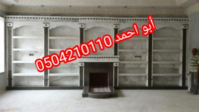 IMG 20201113 170709 copy 540x304