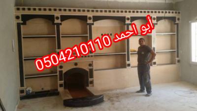 IMG 20201113 170744 copy 540x304