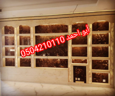 IMG 20201113 170751 copy 540x450