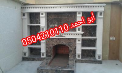 IMG 20201113 170759 copy 540x324