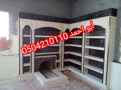 IMG 20201113 170815 copy 540x405