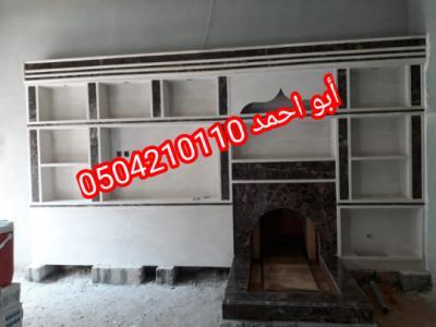 IMG 20201113 170834 copy 540x405