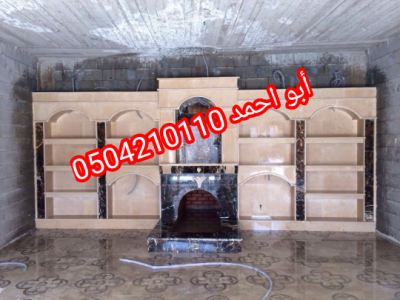 IMG 20201113 170844 copy 540x405