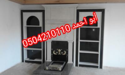 IMG 20201113 170853 copy 540x324