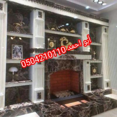 IMG 20201113 170928 copy 540x540