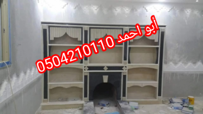 IMG 20201113 171005 copy 540x304