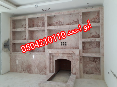 IMG 20201113 171015 copy 540x405