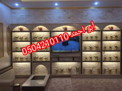 IMG 20201113 171253 copy 1024x768