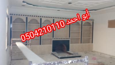 IMG 20201113 171302 copy 1024x576