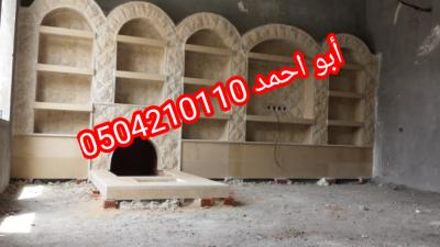 IMG 20201113 171311 copy 1024x576
