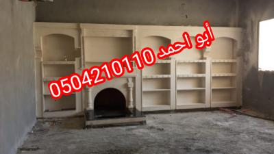 IMG 20201113 171320 copy 1024x576