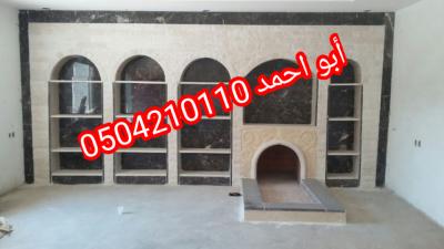 IMG 20201113 171329 copy 1024x576