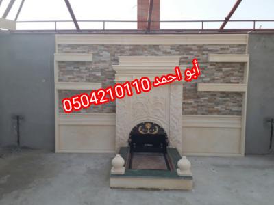 IMG 20201113 171343 copy 1024x768