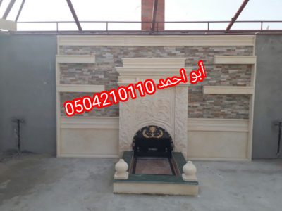 IMG 20201113 171405 copy 1024x768